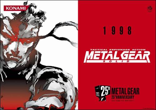 Les 25 ans de Metal Gear se fêtent aussi en goodies