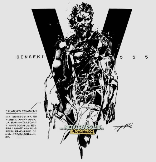 Un nouvel artwork pour Metal Gear Solid V - Dengeki PlayStation 555