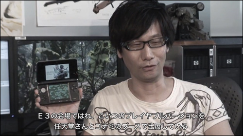 Kojima Productions E3 2011 Hideo Kojima