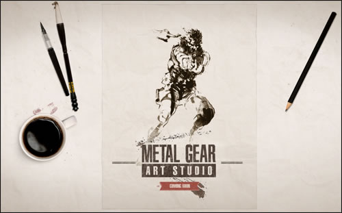 Metal Gear Art Studio