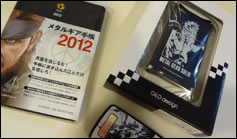 Photos d'objets collectors japonais de Metal Gear Solid