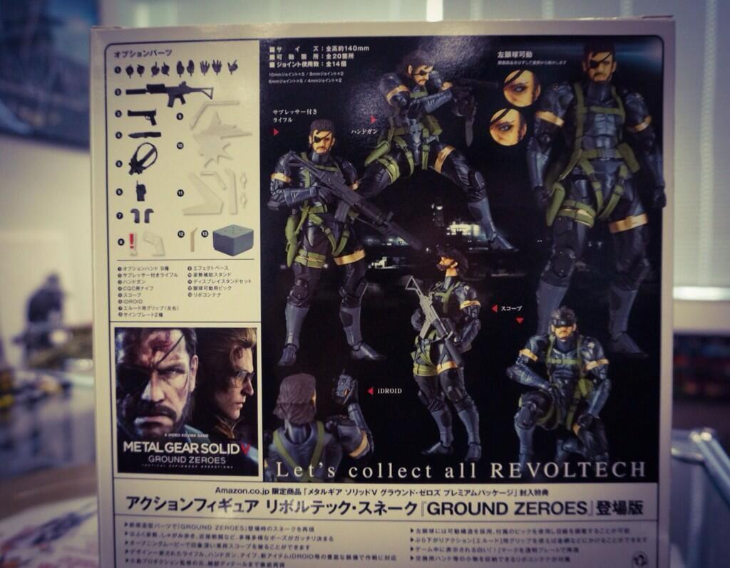 Tres Nuevas Imagenes De Las Figuras De Big Boss Mgsv Gz