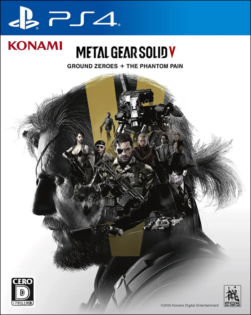 Une édition de Metal Gear Solid V : Ground Zeroes + The Phantom Pain au Japon
