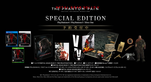 La Special Edition de Metal Gear Solid V : The Phantom Pain se dévoile en photo