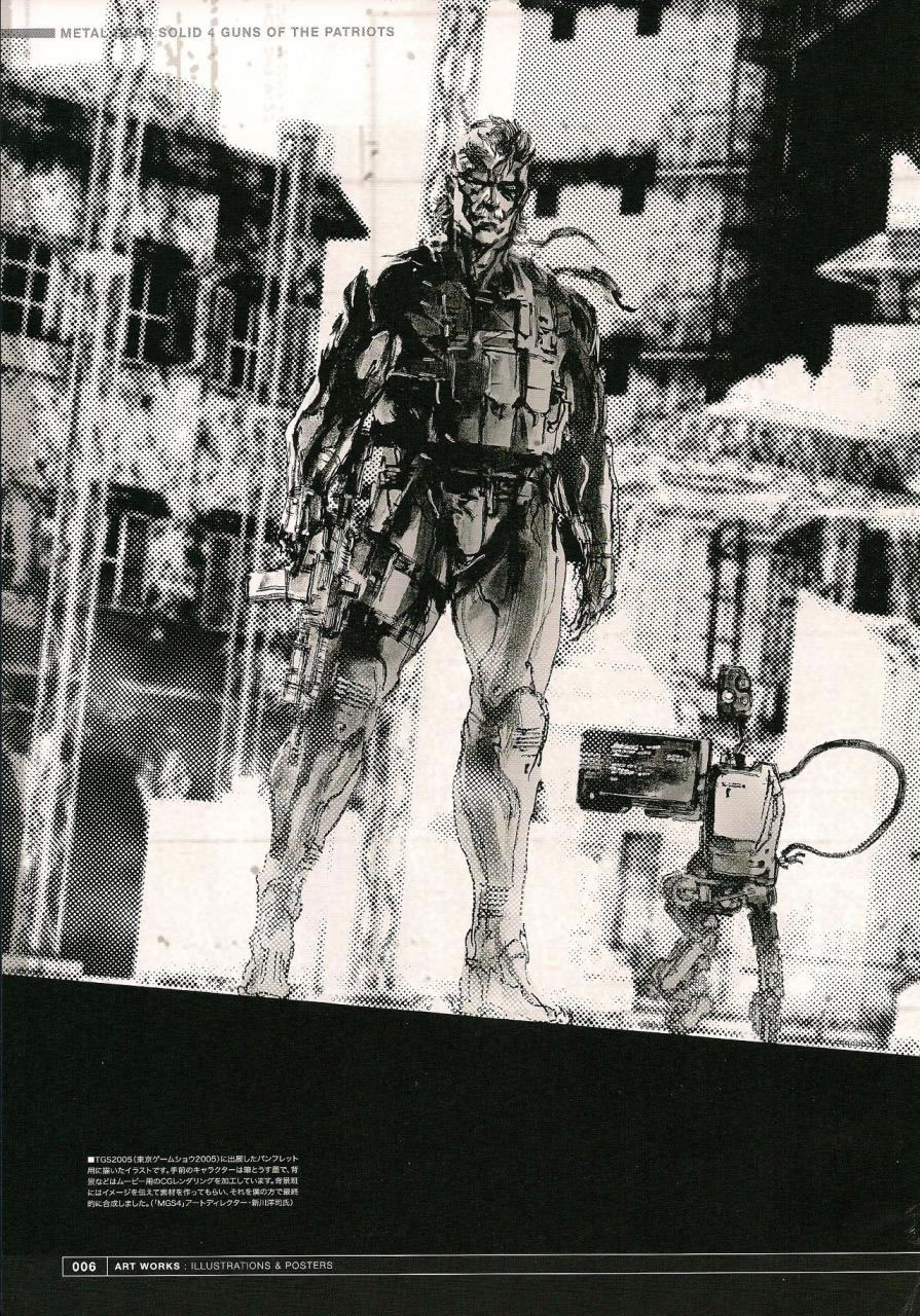 metal_gear​_solid_4_a​rt_g_0010