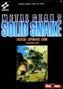 Metal Gear 2 Solid Snake
