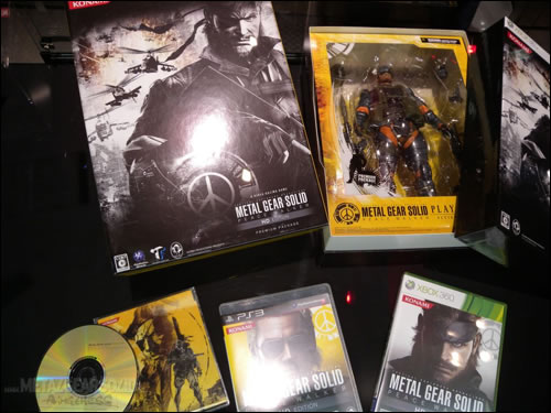 Metal Gear Solid Peace Walker  HD Edition Premium Package