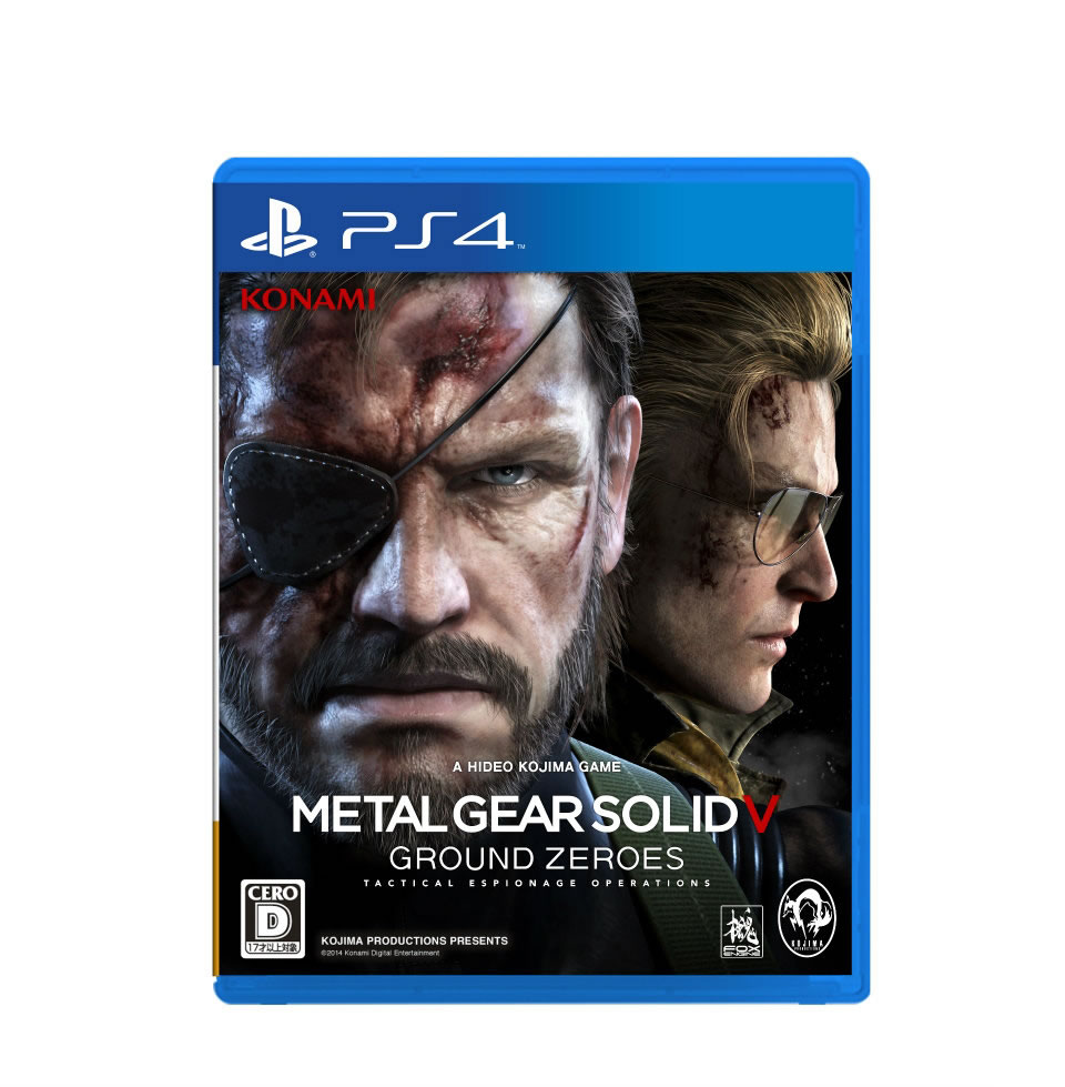 mgsv-ground-zeroes-product-05.jpg