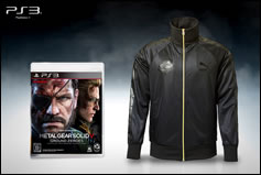 Metal Gear Solid V : Ground Zeroes – Une veste Diamond Dogs signée Puma et Kojima Productions