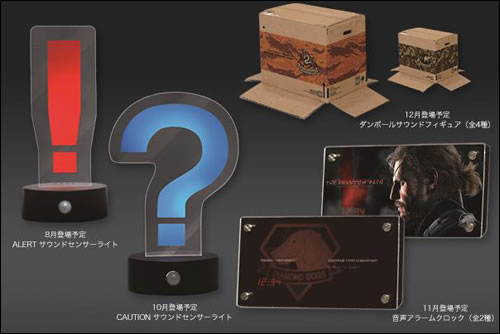 Des goodies japonais de Metal Gear Solid V : The Phantom Pain donnent de la voix