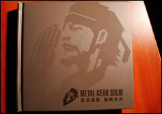 Objet Metal Gear Solid Portable Ops