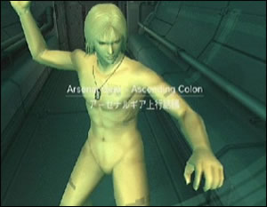 Raiden completement nu dans l'Arsenal Gear Metal Gear Solid 2
