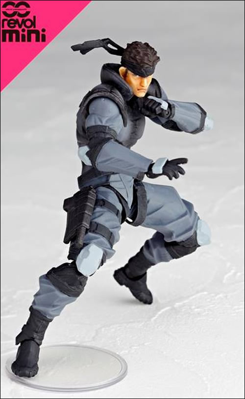 Une minuscule figurine pour Solid Snake