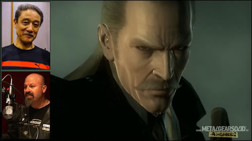 Banjō Ginga et Patric Zimmerman dans Metal Gear Solid 4