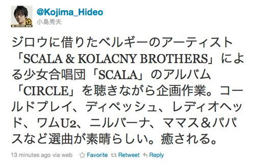 Hideo Kojima écoute de la musique belge