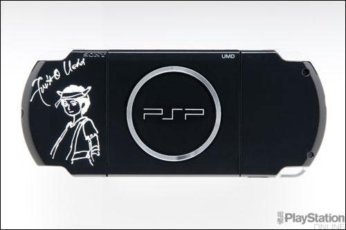 PSP signée par Hideo Kojima pour Dengeki PlayStation 500