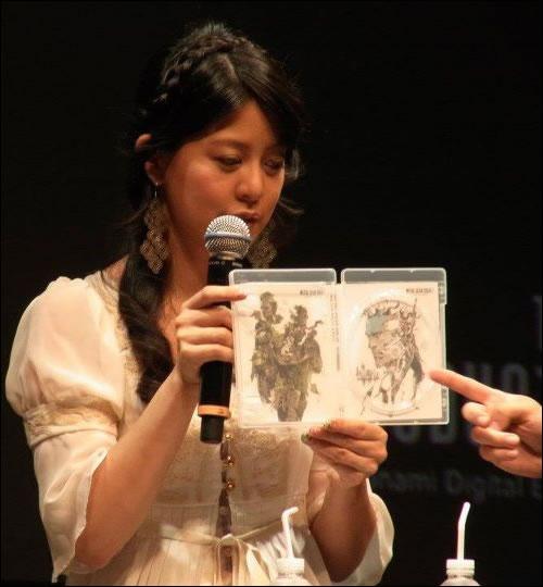 MGS HD Edition Premium Package Yumi Kikuchi