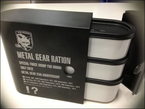 Metal Gear Ration Ken Imaizumi