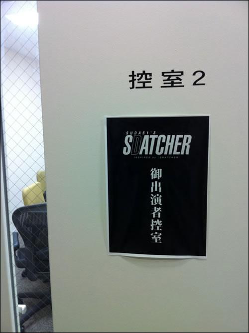 Premier enregistrement de Suda 51's Sdatcher