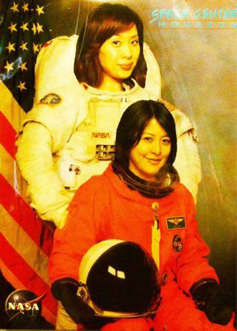 Yumi Kikuchi et Ayako Terashima à la Nasa
