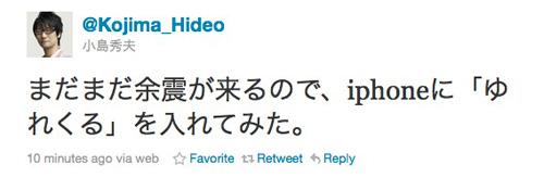 tranche de tweet Hideo Kojima