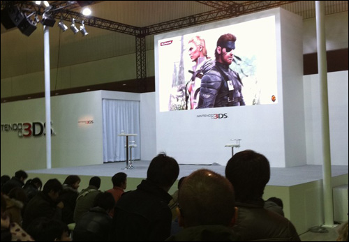 Nintendo World 2011 Metal Gear Solid Snake Eater 3DS