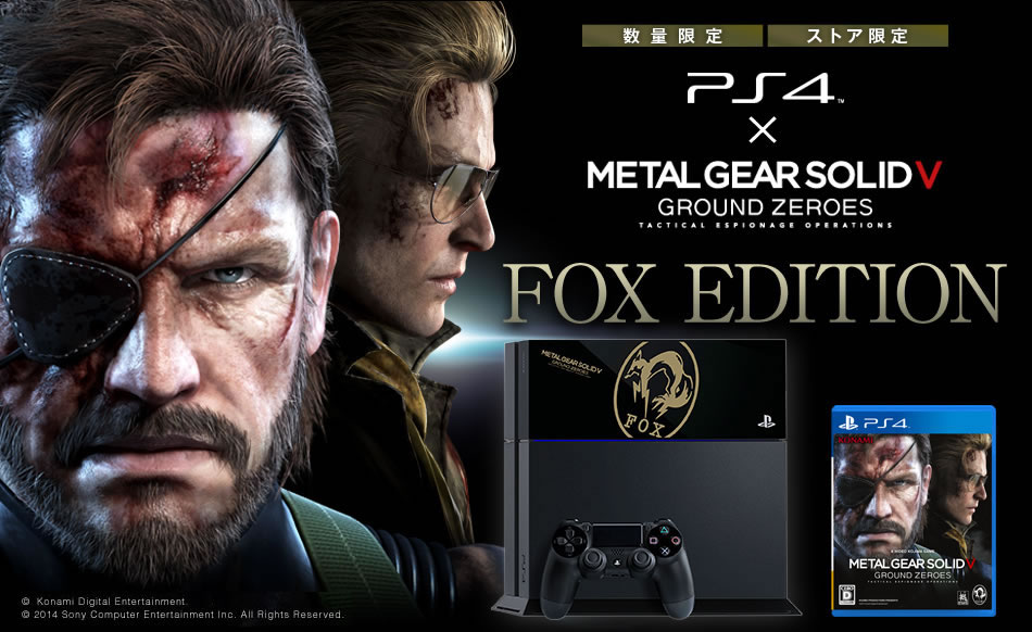 Metal Gear Solid V : Ground Zeroes : Une PlayStation 4 FOX limitée au Japon