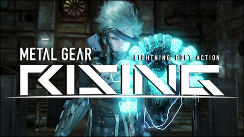 Metal Gear Rising - Kojima Productions