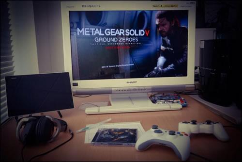 Metal Gear Solid: MGS V: Importer sa propre musique dans