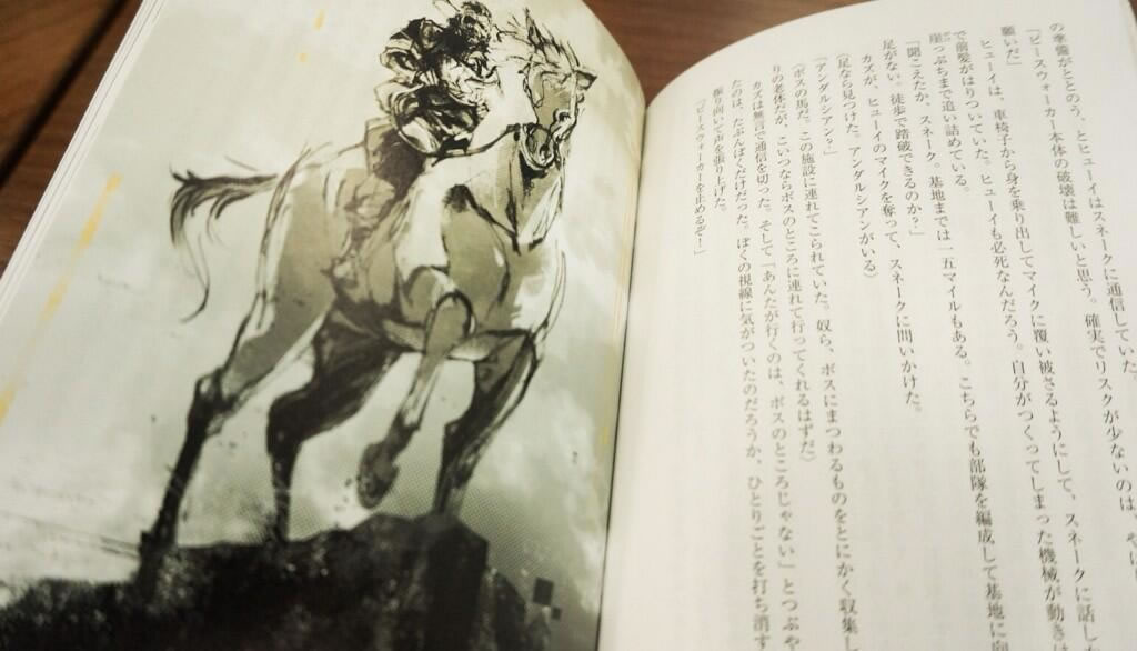 Illustrations inédites de Yoji Shinkawa pour le roman collector de Metal Gear Solid V : Ground Zeroes