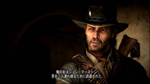 Hideo Kojima John Marston Red Dead Redemption